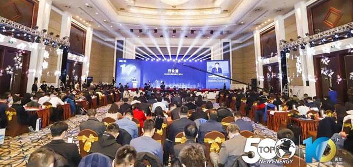 Suntech Ranked in the Top 500 Global New Energy Enterprises