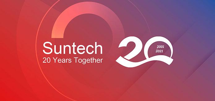 Suntech launches revamped official website