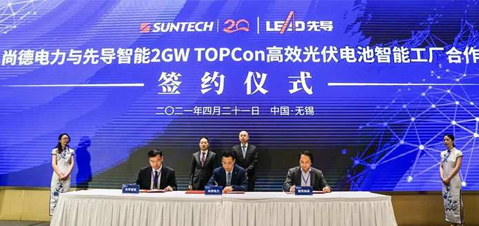 Suntech, Lead Intelligent and Leadmicro Forge a 2 GW Digitized Smart Factory for High-Efficiency TOPCon Cells