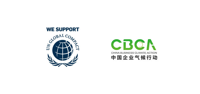 Suntech Officially Joins the United Nations Global Compact and China Business Climate Action
